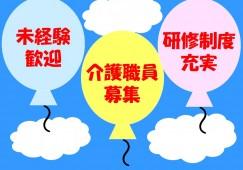 【川崎市にあるグループホーム】週3日~OK!未経験OK!パート1,020円以上! イメージ