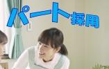 ★未経験の方も大歓迎★ユニット制でリハビリ機能に特化してます♪〈神戸市兵庫区〉介護老人保健施設での介護職員♪少数ケア◎ イメージ