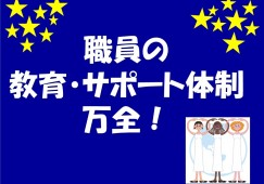 \夜勤なし・月給20万円以上/【板橋区】訪問介護の介護職スタッフ(正社員)※正社員♪ イメージ