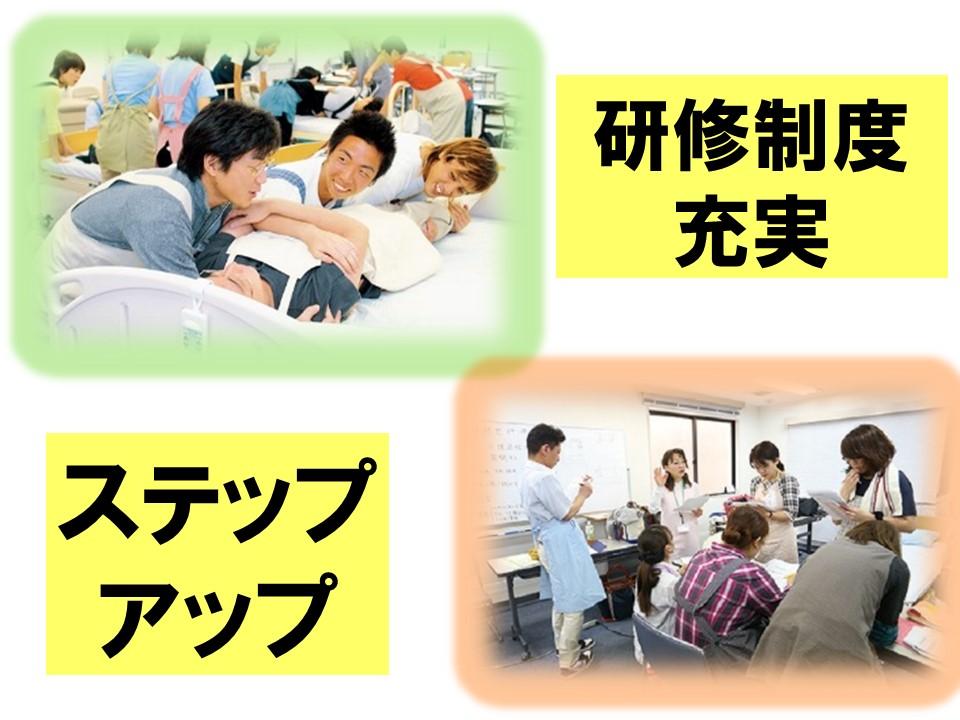 グループホーム運営で日本一!!大きな会社の小さなグループホーム イメージ