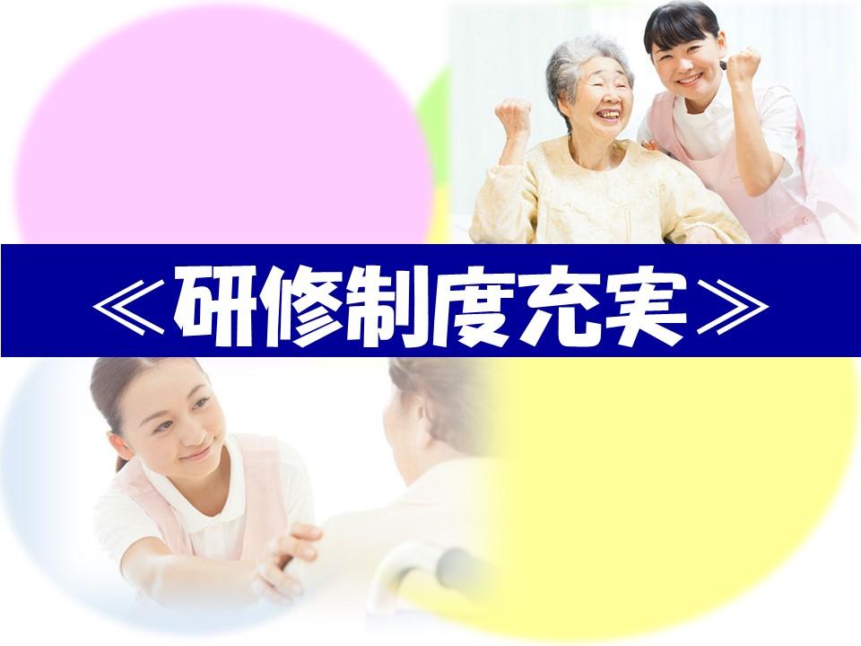 ◆未経験者可◆効率よく稼げる夜勤専従♪◆研修充実で安心です! イメージ