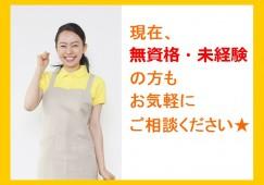 (八戸市柏崎)訪問介護でのお仕事です/未経験でも歓迎です イメージ