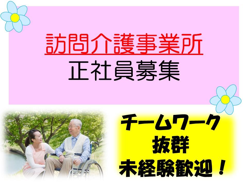 【福岡東区】 イメージ