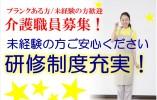 <JR尻手駅徒歩6分/訪問介護>研修制度や資格取得バックアップが充実しています☆無資格からスタートされた方のキャリアアップまで応援します! イメージ