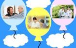 独自のアドバイザー制度で教育・サポート体制が自慢の会社! イメージ