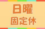 ☆介護職☆勤務日数相談可☆夜間パート募集【熊本県玉名市】 イメージ
