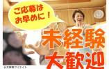 【時給1000円!時短パート募集】高崎市の老健入所施設での求人です。その他手当充実♪ イメージ