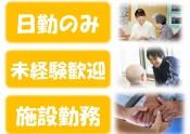 29.12.13① 日勤 未経