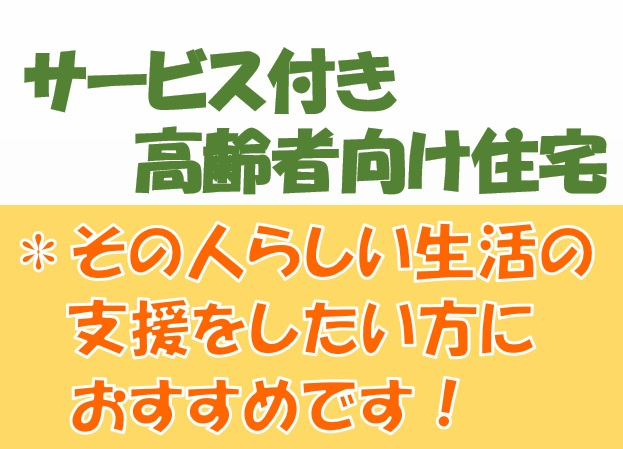 急募!!介護ヘルパー★福利厚生充実◎【尼崎市】未経験歓迎♪昇給あり イメージ