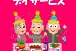 アットホームな職場【愛知県海部郡】デイサービスでの介護のお仕事・未経験歓迎・アルバイト・パート求人 イメージ