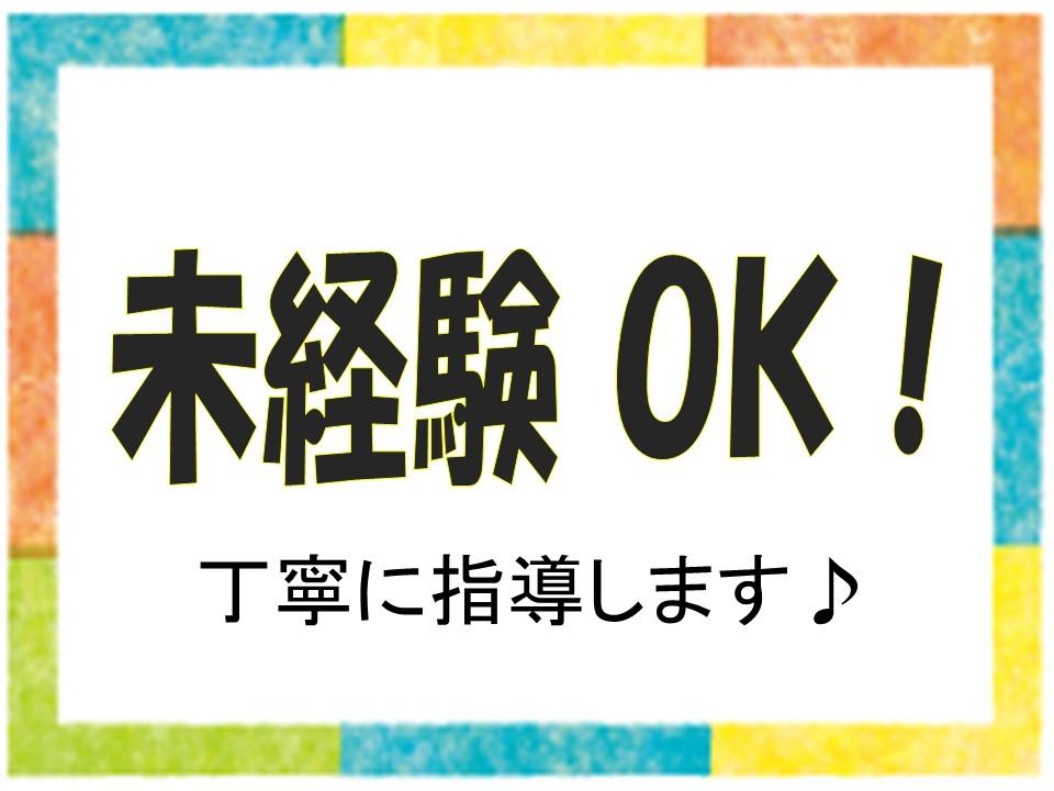 【福岡市東区】小規模多機能ホーム★未経験の方大歓迎★地域密着型の施設です♪ イメージ