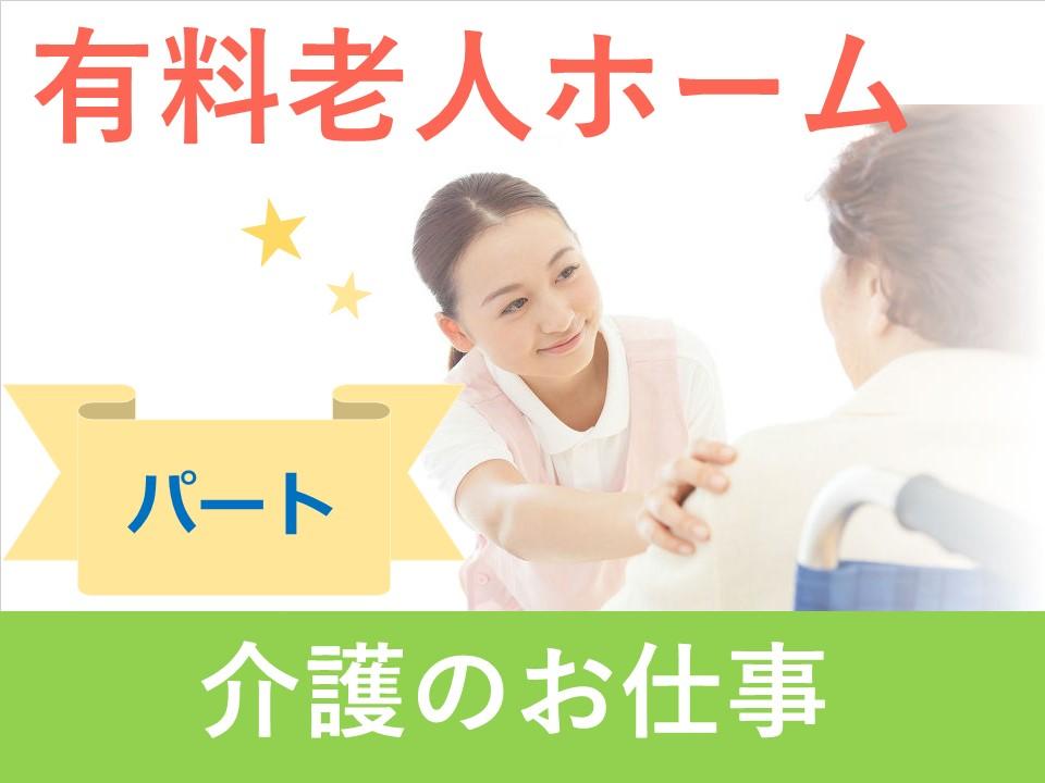 【糸満市】糸満ハーレー、エイサーも行います!有料老人ホーム イメージ