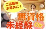 【岡山市】特別養護老人ホームでのお仕事です★正社員登用の可能性あり◎昇給あり☆未経験・無資格OK♪ イメージ