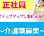 ライフケア読谷3