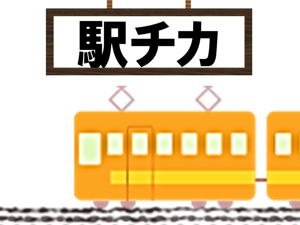 《賞与3.5ヶ月分》*大阪市天王寺区清水谷町*残業5時間以内/交通費支給 イメージ