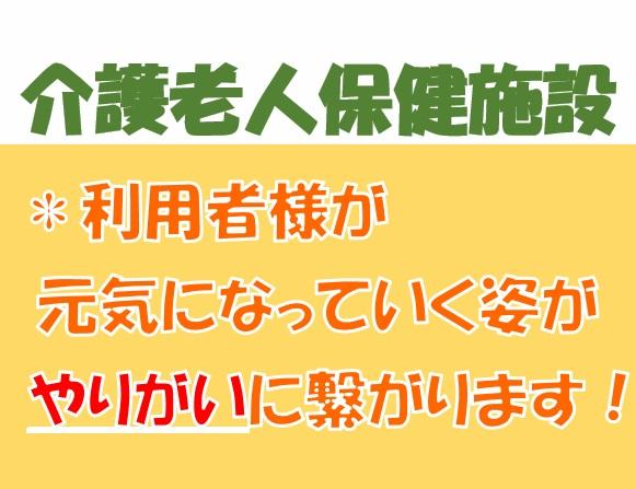 【沖縄県中城村】勤務は1日3時間~8時間OK!あなたに合わせた働き方が可能です♪ イメージ