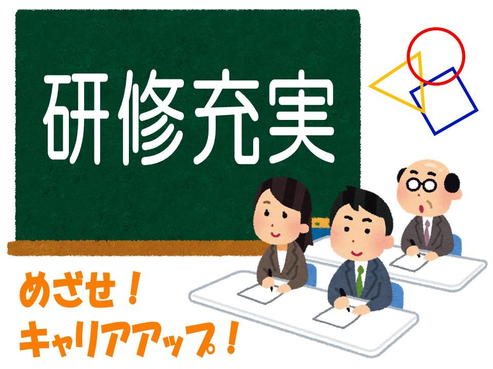 【福岡市東区】有料老人ホーム★小規模でアットホーム★研修に力を入れています♪ イメージ