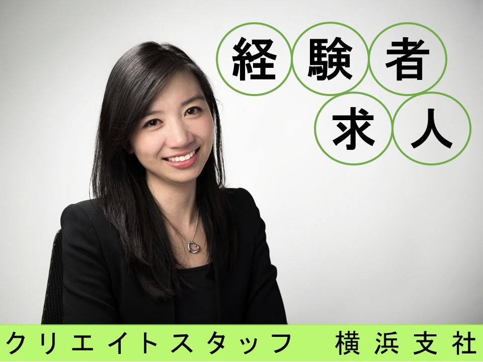 ☆ブランクOK☆経験者優遇☆残業ほぼなし☆資格を活かせる イメージ
