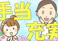 ◆【神戸市兵庫区上沢通】【病院】【正社員】残業無しでプライベートも両立♪介護の資格が活かせます★◆ イメージ