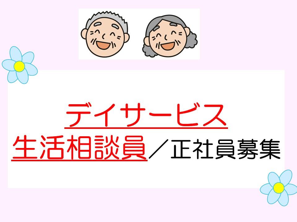 ★ブランクOK★教育体制しっかり イメージ