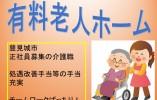 【沖縄県豊見城市】男女活躍中 無資格・未経験者の応募も可能 たくさんのご応募お待ちしております イメージ