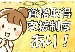 【熊本県阿蘇市】 イメージ