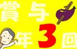 【うるま市】歩行訓練用温水プールやパワーリハビリ完備のデイ★ イメージ
