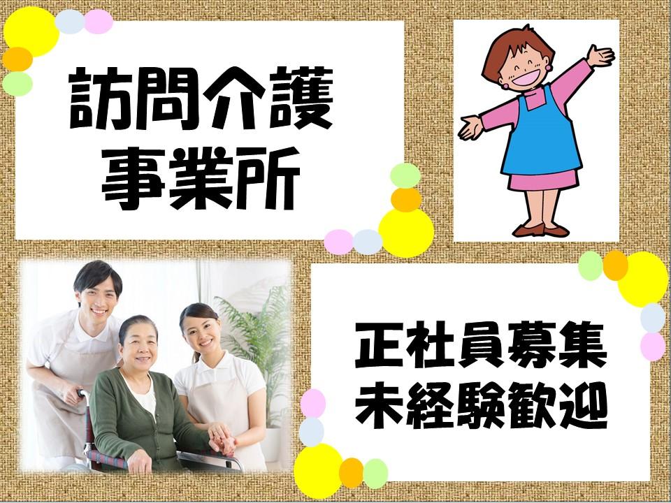 地域の高齢者の方の介護 イメージ