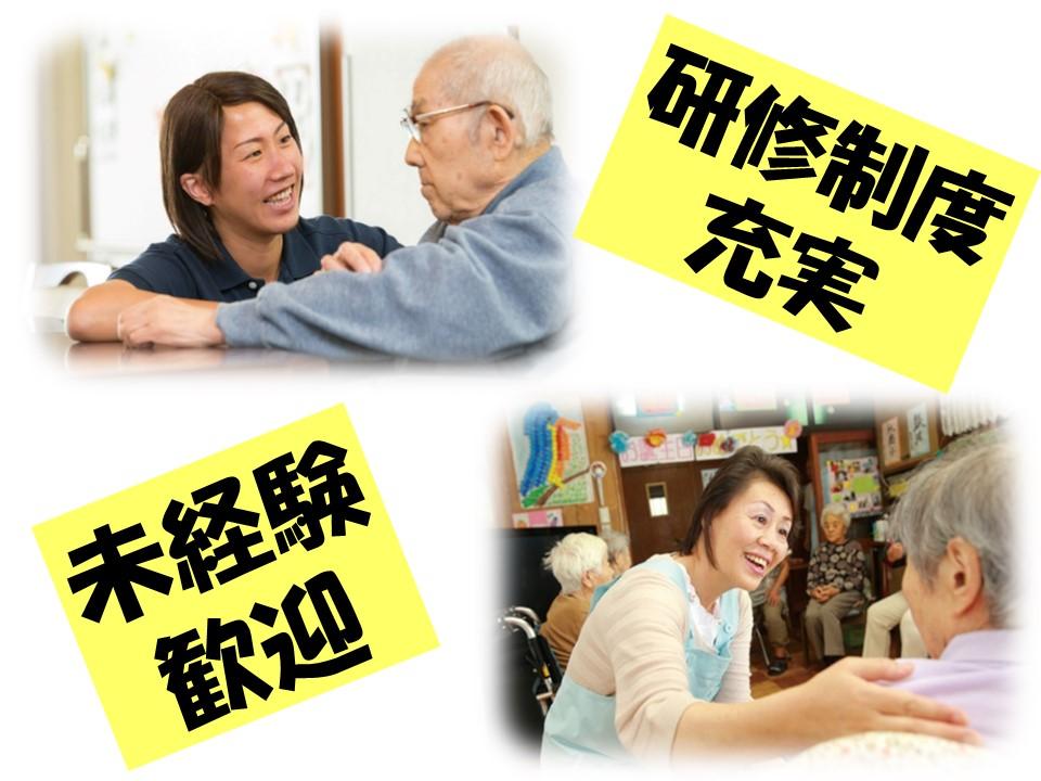 ★甲府市★初心者歓迎♪綺麗な有料老人ホーム★ イメージ