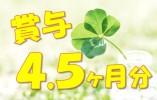 リフレッシュ休暇・育児休暇・福祉休暇・介護休暇あり♪【神戸市垂水区五色山】訪問看護師のお仕事です♪ イメージ
