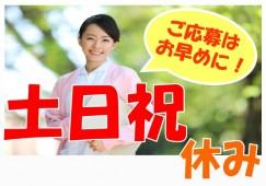 ◆【神戸市兵庫区下沢通】【訪問看護ステーション】【正社員】月収28万円以上!!看護師資格が活かせます★◆ イメージ