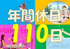 【鳥取県】介護老人保健施設★初めての方でも安心なアットホームな職場 イメージ