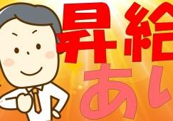 未経験・無資格OK♪マイカー通勤OK☆駐車場代無料★【神戸市長田区】デイサービスでのお仕事です♪ イメージ