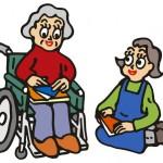 『どんな人が受講しているの?「介護職員初任者研修」』 イメージ