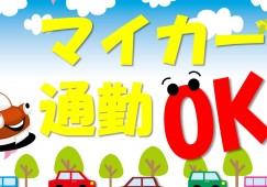 ◆◇急募◇◆【神戸市西区平野町】【特別養護老人ホーム】【正社員】安心の昇給制度で頑張りがしっかり反映されます◆ イメージ