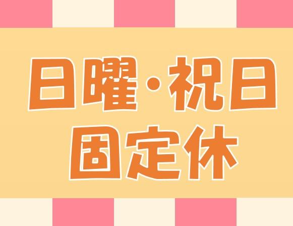 *服部天神駅*介護職★デイサービス★パート募集! イメージ