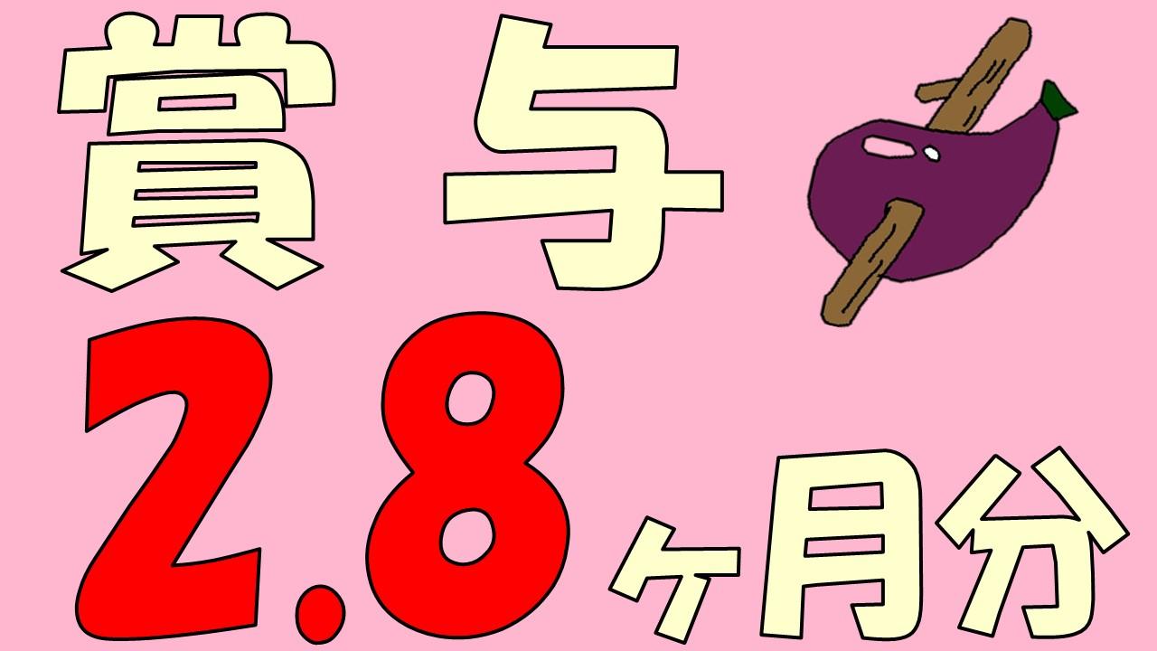 【神戸市長田区三番町】【特別養護老人ホーム】【正社員】駐車場無料&マイカーOK!嬉しい賞与2ヶ月以上♪ イメージ