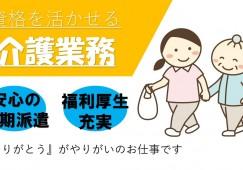 【川崎市】平成26年5月1日オープン★アットホームな環境です! イメージ