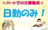 \時給1,000円以上/《東大阪市南荘町》残業5時間以内*賞与あり! イメージ