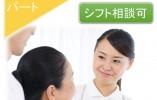 \\2018年5月にオープンしたデイサービス&資格取得支援制度あり//【若松区】パート イメージ