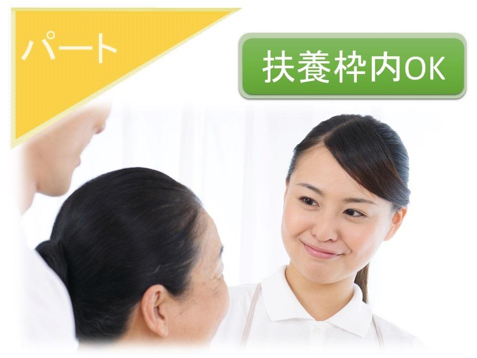 大手医療法人の老健☆パート☆シフト相談OK【福岡県糸島市】 イメージ