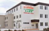 沖縄市|デイサービス|介護職|賞与・昇給有|介護福祉士 イメージ