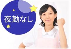 ★★介護タクシー乗務員★★50代活躍!他業界からの転職歓迎!! イメージ