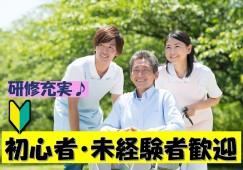 【仙台市青葉区】平成29年10月オープンの綺麗なグループホームです/介護職員募集 イメージ