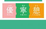 【岡山市東区】土・日休み◎未経験OK♪資格が活かせる★マイカー通勤OK☆有料老人ホームでのお仕事です♪ イメージ