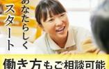 \月19万以上/《大阪市北区紅梅町》年間休日124日*無資格者歓迎! イメージ