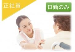 ソーシャルワーカー募集!病院で日勤のみの勤務♪経験者求人【熊本市内】 イメージ