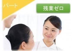 働きやすい介護施設でのパート求人♪【福岡市東区】 イメージ