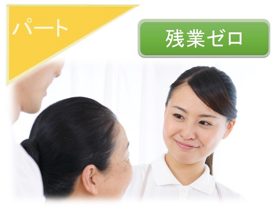 【金武町】訪問介護でのお仕事(パート・アルバイト) イメージ