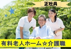 【仙台市太白区】業界最大手の急募求人!!未経験者歓迎! イメージ